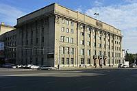 Государственное унитарное предприятие Новосибирской области «Хозяйственное управление»