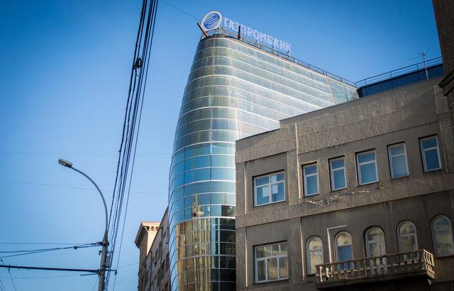 """г. Новосибирск, здание """"Газпромбанка"""""""