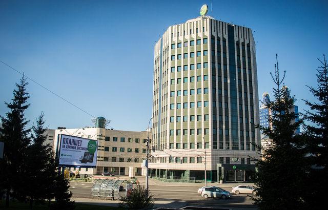 """г. Новосибирск, здание """"Сбербанка"""""""